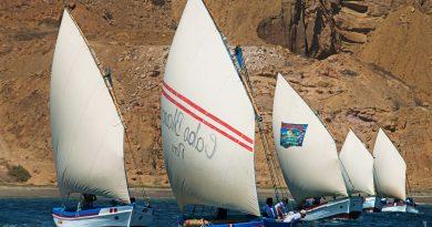 Dirección Desconcentrada de Cultura de Piura presidirá comisión para salvaguardar la pesca y navegación